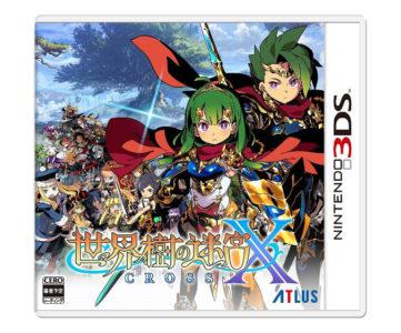 3DSで最後のシリーズ最新作、『世界樹の迷宮X (クロス)』が8月に発売。過去作品のエッセンスがクロスオーバーした集大成