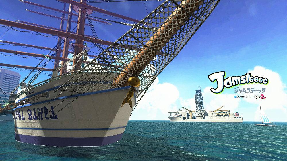 スプラトゥーン2×JAMSTEC:バトルステージ「マンタマリア号」近くに地球深部探査船「ちきゅう」が来航