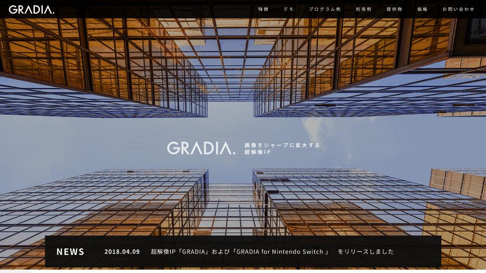 アクセルの超解像技術「GRADIA」が Nintendo Switch に対応