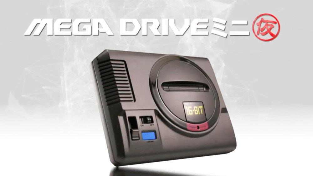 セガ、「メガドライブ ミニ」の発売を2019年へ延期。全世界同時期の発売を目指す