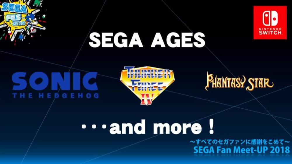 """目指すは""""セガのタイトル全部""""、ニンテンドースイッチで新生「SEGA AGES」が始動。サターンやドリームキャストのソフトにも拡がる可能性"""