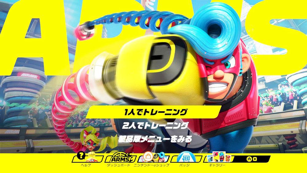【Nintendo Switch】おすすめ体験版、無料でダウンロードできて結構遊べる