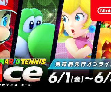 任天堂、スイッチ『マリオテニス エース』で先行オンライン大会を開催。自宅にいながら最新作を無料体験