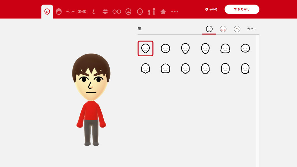 【Mii】スマホやPC等のブラウザから作成する方法、Webで使える任天堂公式の「Miiスタジオ」相当機能