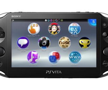SIE、PS Vitaの販売を終了へ「最終的に2年間で収束していく方向」
