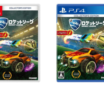 PS4/Switch『ロケットリーグ』、配信中の追加コンテンツを収録したパッケージ版『コレクターズ・エディション』が7月に発売