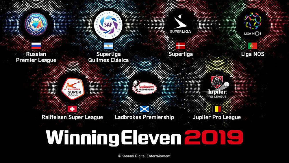【ウイイレ2019】ポルトガルやロシア、ベルギー、アルゼンチンなど7つのリーグのオフィシャルライセンスが新搭載。さらに2リーグの搭載を予告