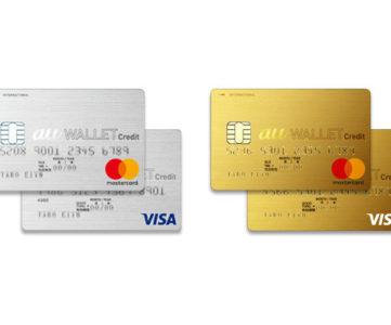 カード申し込みから最短2分で利用可能に、au WALLET クレジットカードの新サービス「即時利用サービス」