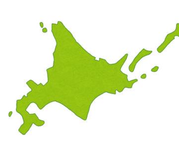 お土産にもイイネ、道産子が選ぶ北海道の美味しい食べ物