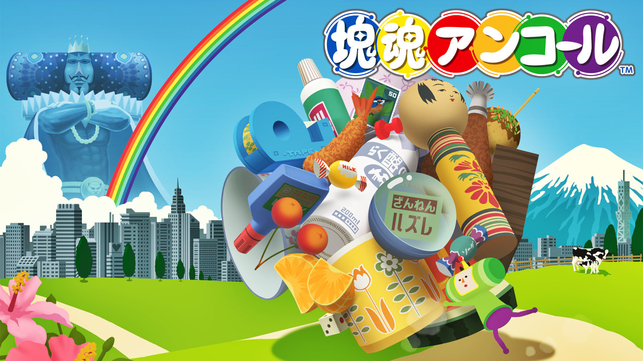 塊魂アンコール Katamari Damacy REROLL