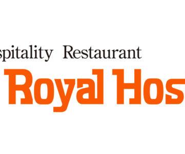 ロイヤルホストが「楽天ポイントカード」を導入へ、食事で楽天スーパーポイントが貯まる・使える