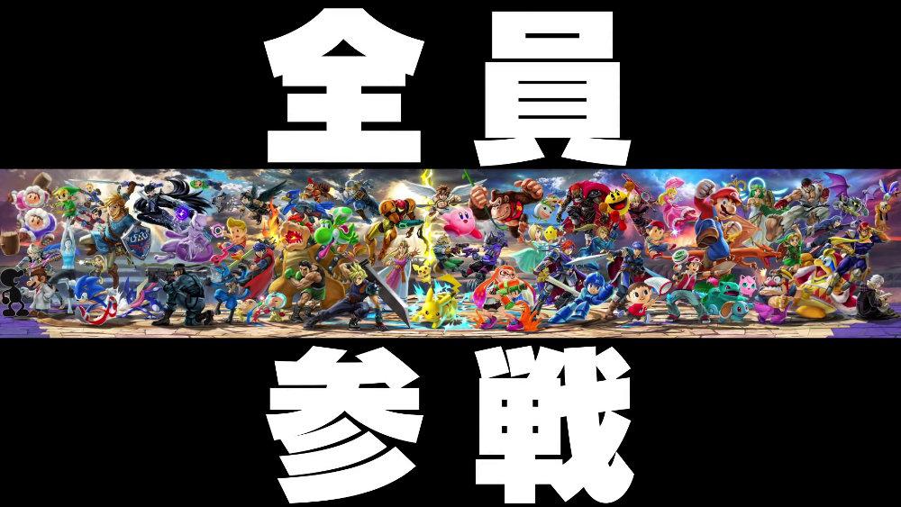 任天堂、E3ダイレクトで発表されたビッグニュースまとめ