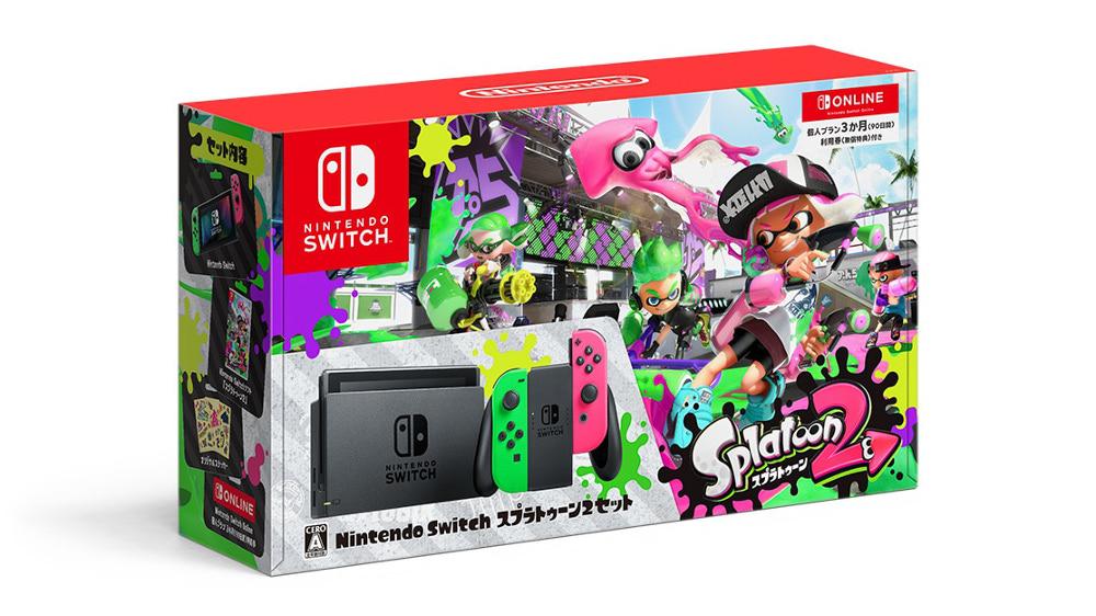 「Nintendo Switch スプラトゥーン2 セット」がまたまた再販、今度は Nintendo Switch Online の3か月利用券つき