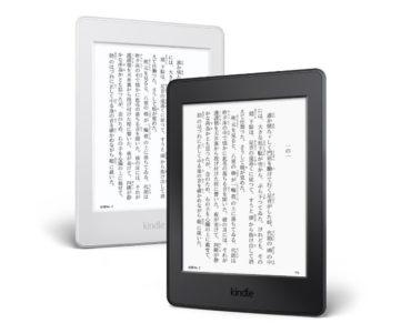 【Kindle Unlimited】解約・退会する方法、10万冊以上が読み放題だけど不要になったら購読解除