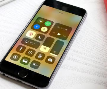 iPhoneの画面の明るさを調整する方法、通常よりももっと暗くしたいときの手順