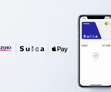 みずほとJR東日本で青スイカ、iPhoneで口座から直接チャージできる「Mizuho Suica」が提供開始