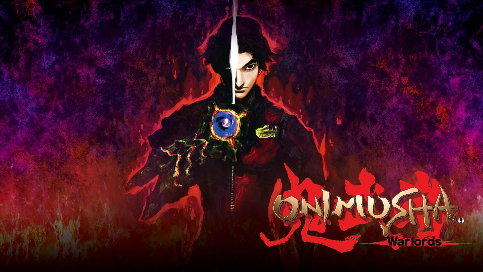 初代『鬼武者』がリマスターされ現行機種で復活、年末にNintendo Switchなどで発売へ