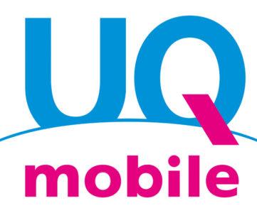 UQモバイルは25歳以下を対象に最大30GBまで追加データを無償化