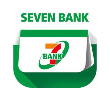 セブン銀行ATMが「楽天Edy」やSuicaなど「交通系電子マネー」のチャージ・残高確認に対応
