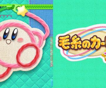 """【比較】どこが変わった?『毛糸のカービィ』3DS版の""""プラス""""な新要素・新モード、Wii版との違い"""