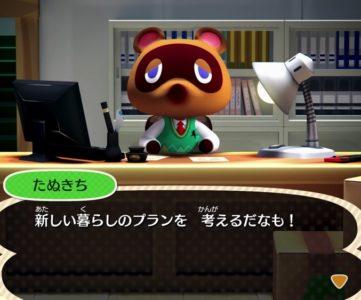 Nintendo Switch版『どうぶつの森』最新作が正式アナウンス、しずえは『スマブラ』参戦