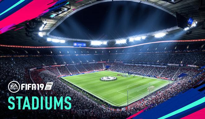【FIFA 19】78の本物を含む、100を超える収録スタジアム 一覧 リスト