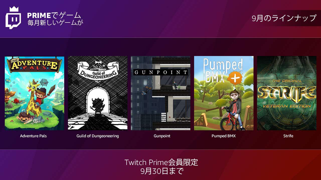 Twitch「Primeでゲーム」、2018年9月は『The Adventure Pals』や『Pumped BMX +』など5タイトル配信