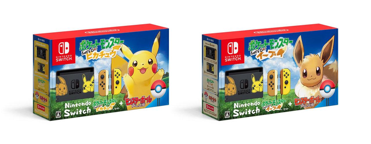 Joy-Conがピカチュウ/イーブイカラー、特別デザインの Nintendo Switch 本体セットが発売へ