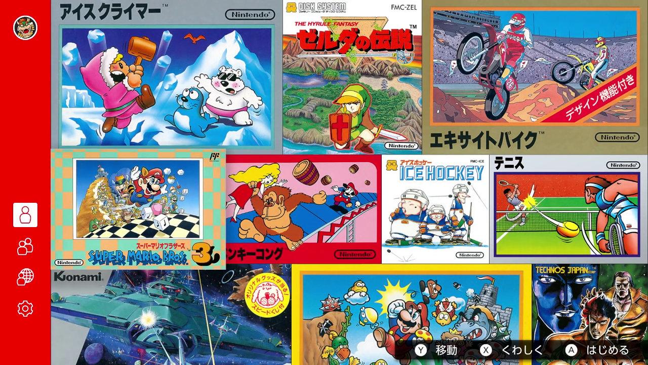 Nintendo Switch Onlineに加入すると遊べるファミコンタイトル初期20本と今後のラインナップ、遊ぶときに気になること