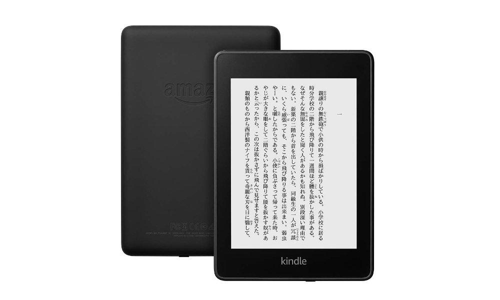 Amazonから新型「Kindle Paperwhite」が登場、最大32GB、無料4G、軽量薄型、防水機能搭載
