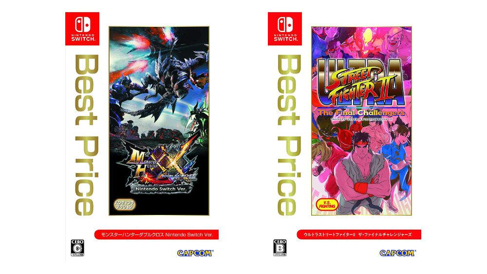 カプコン、Nintendo Switch『モンスターハンターダブルクロス』と『ウルトラストリートファイターII』の廉価版を発売。現行定価から約2,000円値下げ