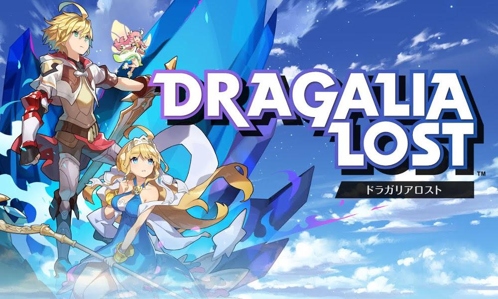 任天堂/Cygames『ドラガリアロスト』は配信1年で売上1億ドルを突破
