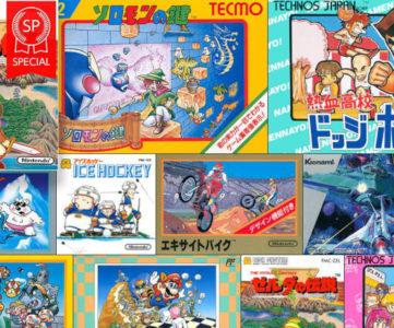 """『ファミコン Nintendo Switch Online』で『ゼルダの伝説』の""""スペシャルバージョン""""配信、他タイトルでも計画"""