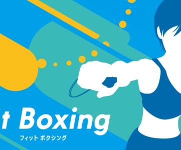 Switch『Fit Boxing』が世界累計出荷40万本を突破、近日アップデートも予定