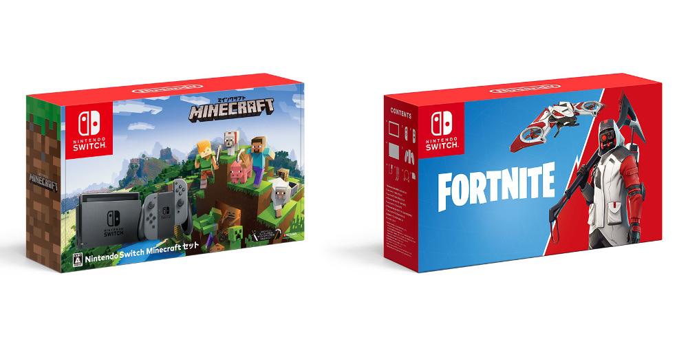 『マインクラフト』や『フォートナイト』を同梱する嬉しい特典つきNintendo Switch本体セットが発売