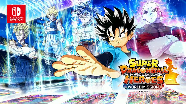 『スーパードラゴンボールヒーローズ ワールドミッション』がNintendo Switchで登場、2019年発売
