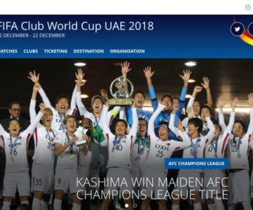Hulu、クラブワールドカップ2018の国際映像を全試合リアルタイム配信