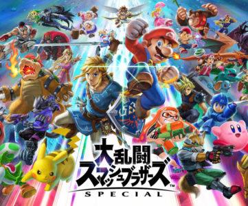UK:『大乱闘スマッシュブラザーズ SPECIAL』初動は『for Wii U』の4倍でスマブラシリーズ最大、Switchソフトとしても過去最大