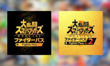 大乱闘スマッシュブラザーズ SPECIAL - ファイターパス / ファイターパス Vol.2