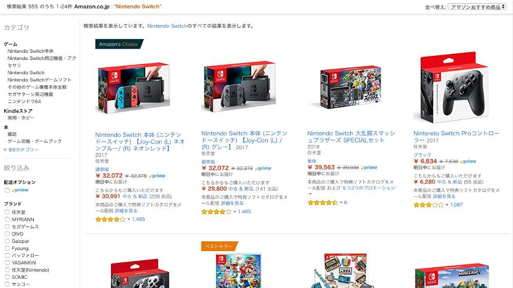 Amazonの商品検索結果一覧で、怪しいマケプレ業者を非表示にする方法