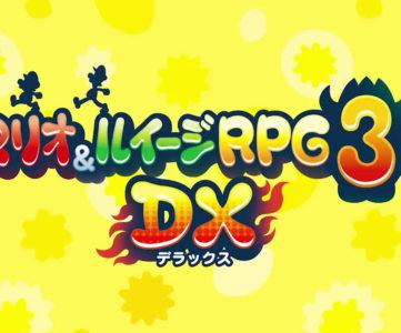 3DS『マリオ&ルイージRPG3 DX』のあらかじめダウンロードが開始、クッパが診察される紹介映像も