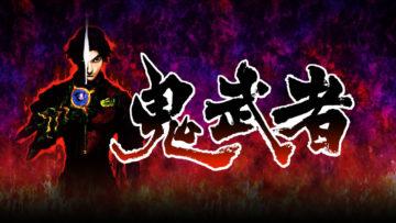 鬼武者 (Onimusha: Warlords)