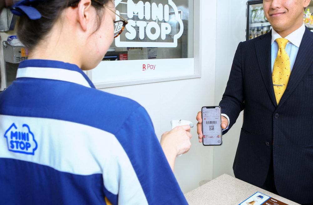 楽天ペイがミニストップに導入、全国2,225店舗で利用可能に