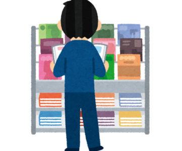 セブンイレブン&ローソン、成人向け雑誌の販売を中止へ。ファミマも追従