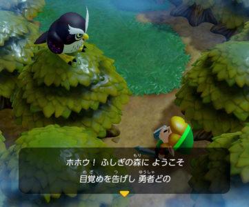 どう変わった?『ゼルダの伝説 夢をみる島』Nintendo Switch版リメイクとゲームボーイ版オリジナルとのグラフィック比較、印象深い場面が新たなビジュアルで蘇る