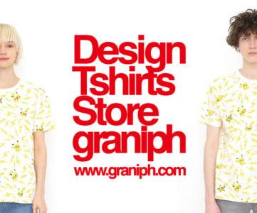 ポケモン×グラニフ:ポップなデザインのTシャツなどコラボ商品展開、親子コーデも楽しめる
