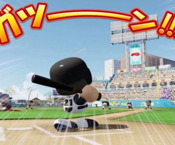 『実況パワフルプロ野球』最新作がNintendo Switchで2019年発売へ