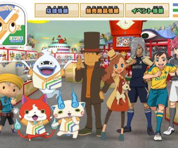 『妖怪ウォッチ』等のレベルファイブ公式ショップ「ヨロズマート 福岡総本店」が閉店へ。全店舗が営業終了
