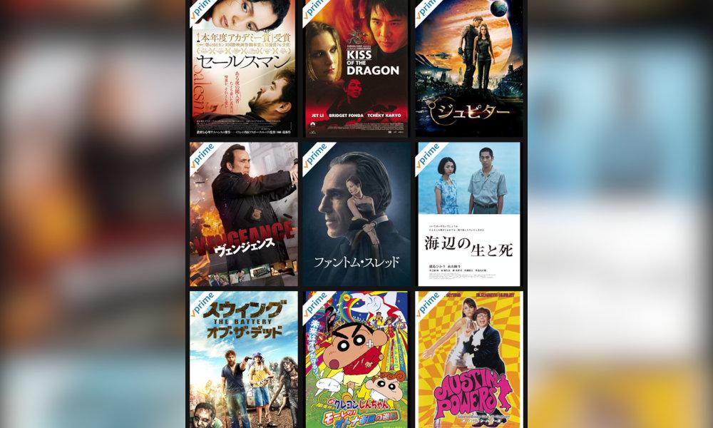 Amazon Prime Video:『オトナ』『戦国』『ブタのヒヅメ』を含む『映画クレヨンしんちゃん』25作品や『YAMAKASI』『WASABI』など見放題追加