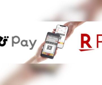 ぐるなびの飲食店向け決済サービスが「楽天ペイ」に対応、導入店舗の食事の支払でポイントが貯まる・使える